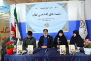 رونمایی و جشن ۲۰ هزارتایی شدن «مجید بربری» برگزار شد