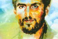 «مرد مردستان»؛ روایت عروج عاشورایی حسینی که در عاشورا بدنیا آمد